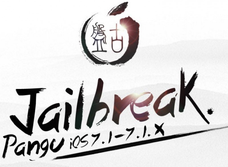 Pangu: How To Jailbreak your iDevice iOS 8.0 / iOS 8.1 Windows & Mac.