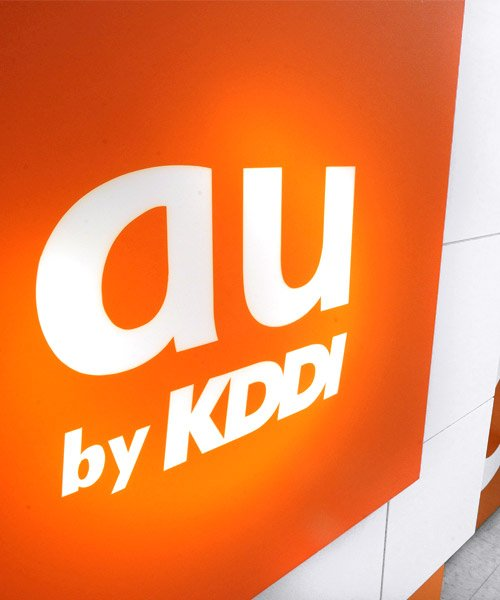 Unlock KDDI iPhone 4S, 5, 5S, 5C, 5S, 6, 6 Plus, 6S and 6S Plus, SE, 7, 7 Plus