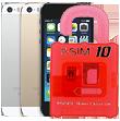 R Sim 10 Unlock iPhone 5S