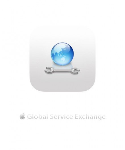 Apple iPhone GSX Network & Policy Check