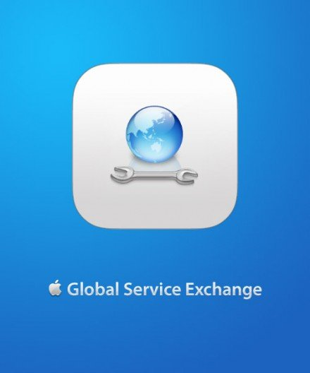 iPhone GSX Report, Apple iPhone IMEI Network Check, Policy Check