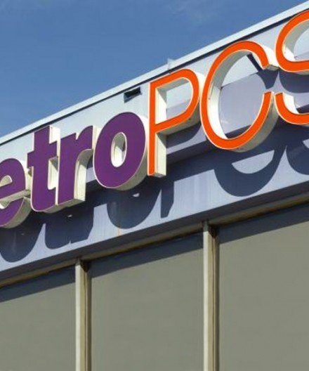 Unlock MetroPCS iPhone